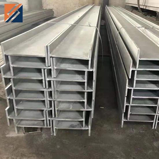 Fabricate Steel Beam 304 Stainless Steel H Beam