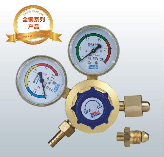 Welding Gas Pressure Reducing Meter with Factory Price Oxygen Regulator