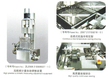 High Speed Suppository Liquid Filling and Sealing Packing Machine for Gzs-15u pictures & photos