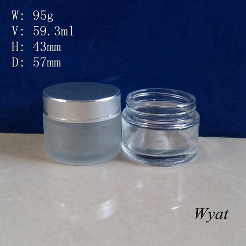 60ml Personal Care Glass Cream Jar 2oz Glass Cosmetic Jar Glass Jar with Cap pictures & photos