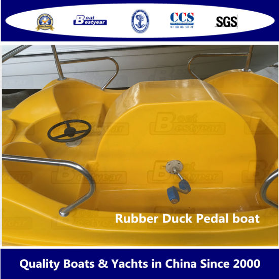 Bestyear Rubber Duck Pedal Boat pictures & photos