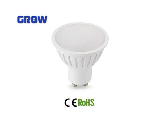 3W/4W/5W/6W/7W High Lumen SMD LED Spotlight Bulb (668-RC)