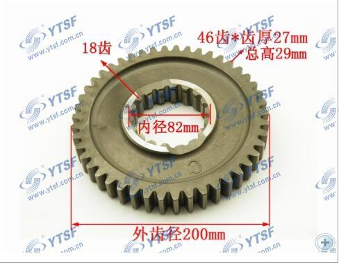 High Quality Gearbox Auto Parts Reverse Idle Gear