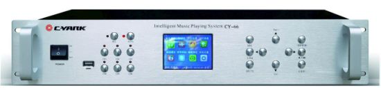 MP3 Intelligent Music Player with High Quality pictures & photos