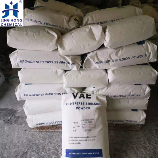 China Chemical Grade Water Soluble Rdp