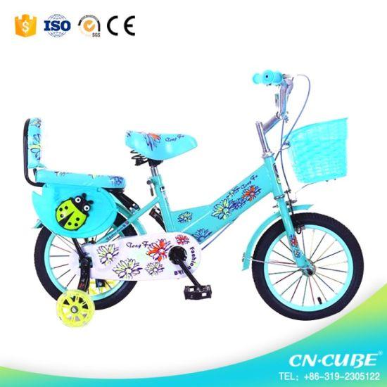 Best Kids Birthday Gift Children Bicycle