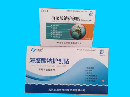 Disposable Wound Dressing Products for Medical Supply to Inflammatory Infectious Wounds pictures & photos
