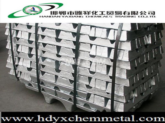 Zinc Ingot with Factory From China