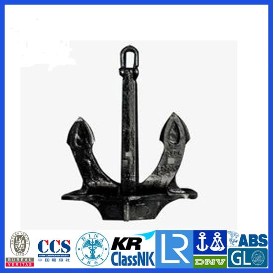 China a Type Hall Ship Anchor with ABS/CCS/BV/Nk/Gl Certification ...
