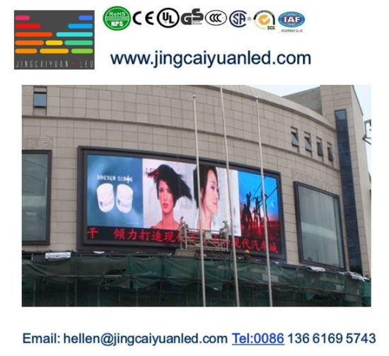 HD Event LED P5mm Rental LED Screen for Big Screen pictures & photos