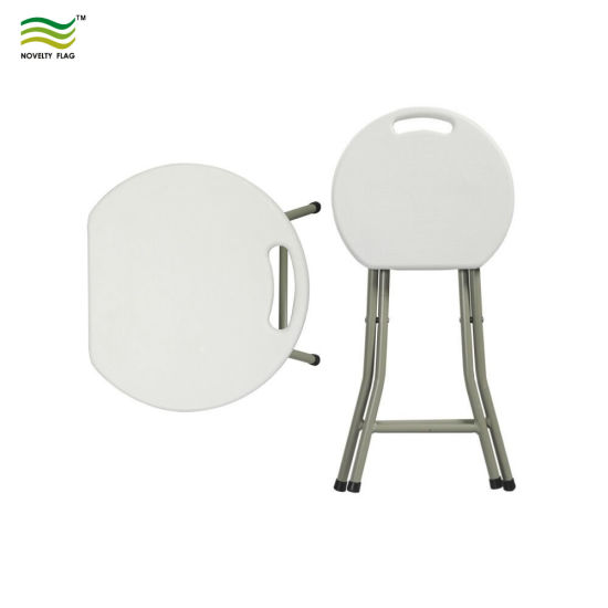 Pleasant Hdpe Plastic Round Bar Stool Folding Chair Caraccident5 Cool Chair Designs And Ideas Caraccident5Info