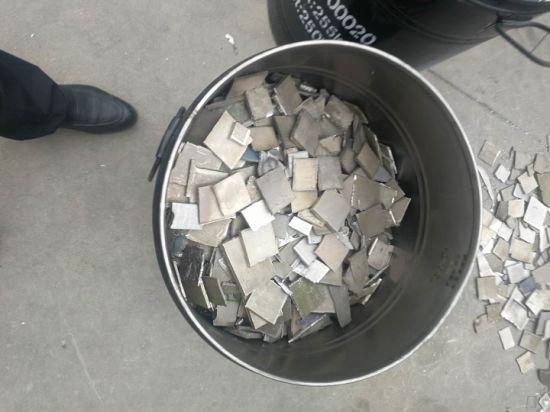 99.97% Nickel Ni200 Ni201 N4 N6 Sheet/Plate Nickel Metal Scrap