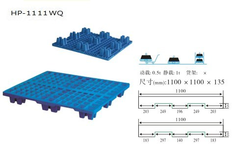 Plastic Pallet Perforated Grid Top Light Weight Shipping Pallet 1100X1100 pictures & photos