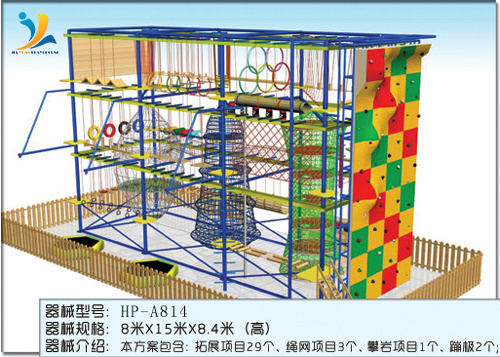 Extending Playground Equipment for Kids with Climbing Wall