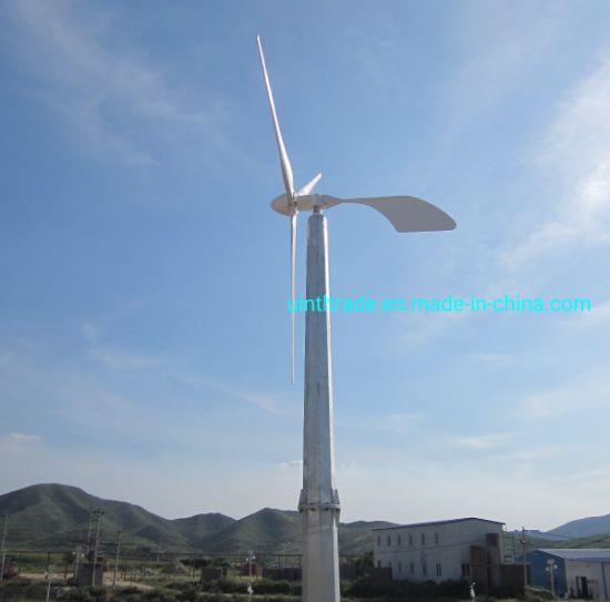 1500W 1.5kw Low Wind Speed High Efficiency Horizonal Wind Turbine
