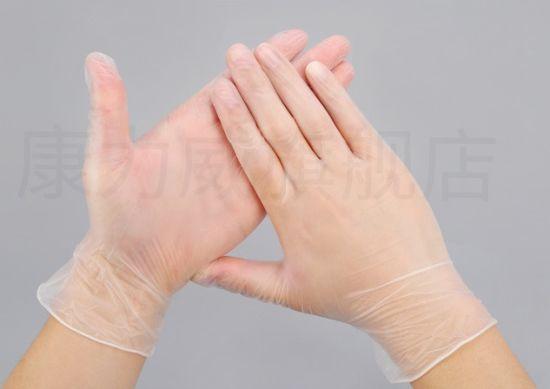 Protective Safety Portabie Disposable PVC Gloves Vinyl Gloves