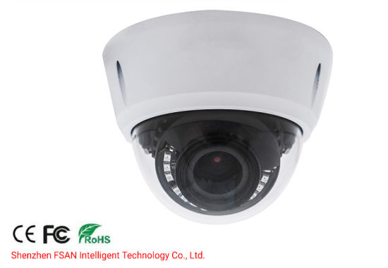 Fsan 4MP IR Infrared Face Recognition Access Control CCTV IP Camera