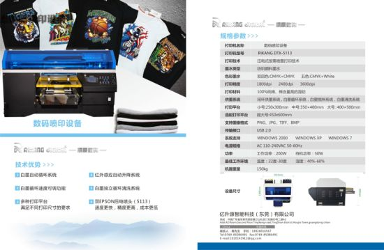 2 4720 Dtg T Shirt Textile Printing Machine China Dtg T Shirt Printing Machine Dtg Textile Printer Made In China Com