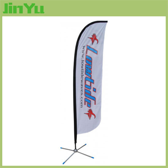 2.6m Carbon Fiberglass Sail Flag Banner Pole Kits pictures & photos