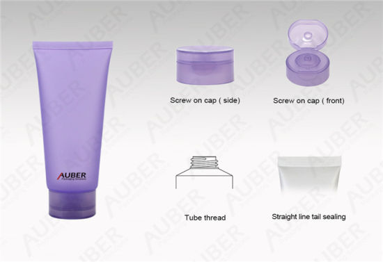 D45mm Purple Semi Transparent Tube Cosmetic Packaging