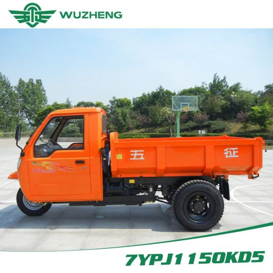 Cargo Diesel Chinese Motorized Mini 3-Wheel Tricycle pictures & photos