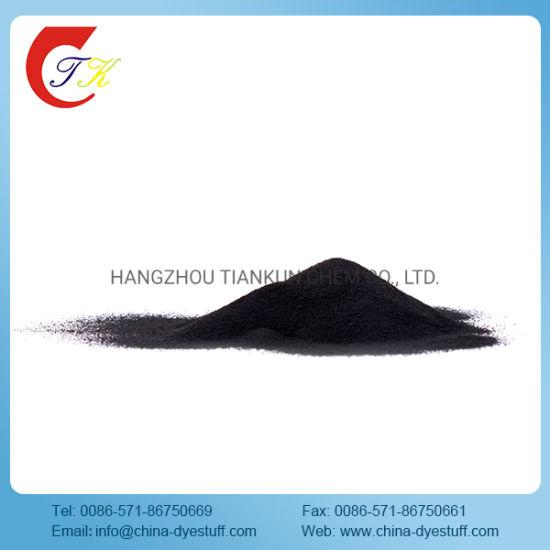 Skydiro® Direct Black OB 200%/Direct Black Dyes