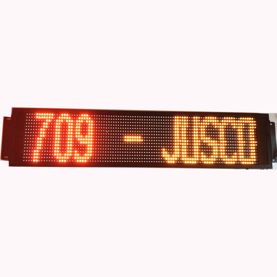 P12.5X10 SMD Module Bus Message LED Sign