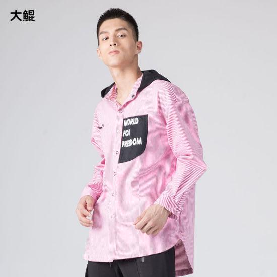 Wholesale Chinese Famous Brand Dakun Men Clothes Oversize Trend Shirt