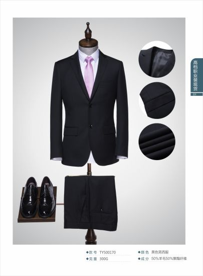 High-End Fashion Men's Classic Fit Business and Wedding Suits