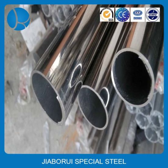 China 316 Stainless Steel Pipe Manufacturers pictures & photos