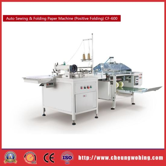 China CF40 Book Central Sewing Machine For Paper China Book Inspiration Central Sewing Machines