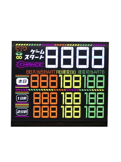 SGD LCD Module LCM VA with Color Printing display