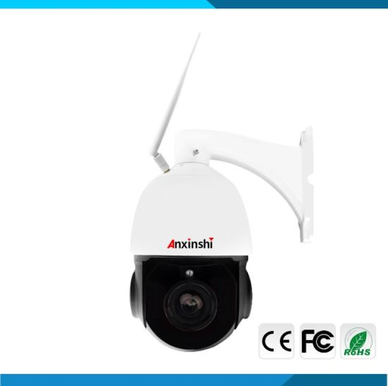 Starlight Auto Tracking WiFi 20X IP PTZ CCTV Camera