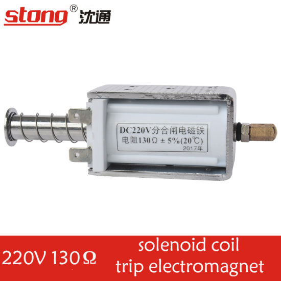 Stong Vcb Accessory Closing Coil Solenoid Electromagnet Indoor Outdoor pictures & photos