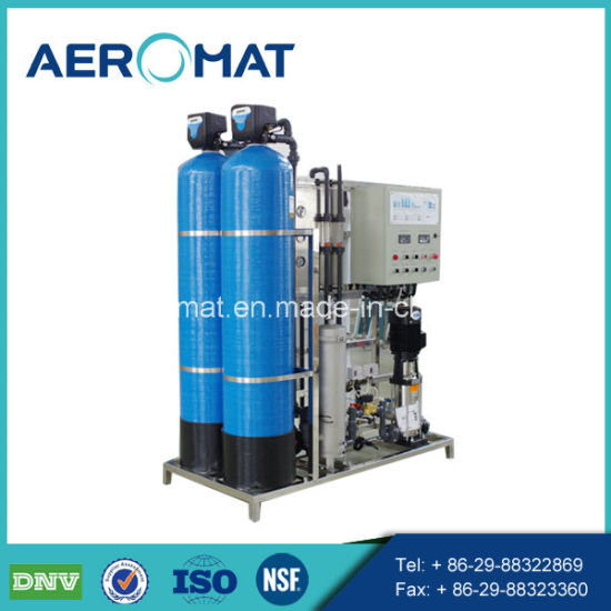 FRP Pressure Vessel Water Tank for RO Water Treatment Plant pictures & photos
