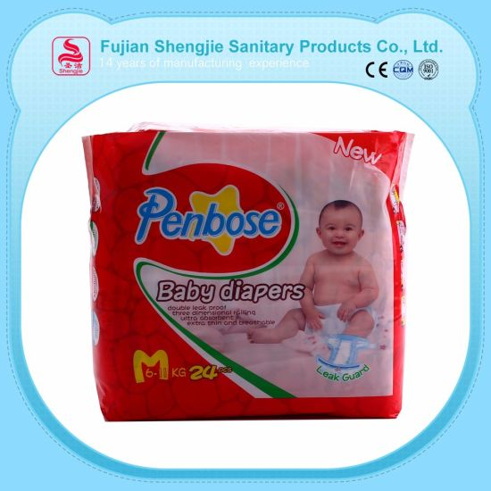China Hot Sale Soft Cotton Comfy Adult Baby Style Diapers