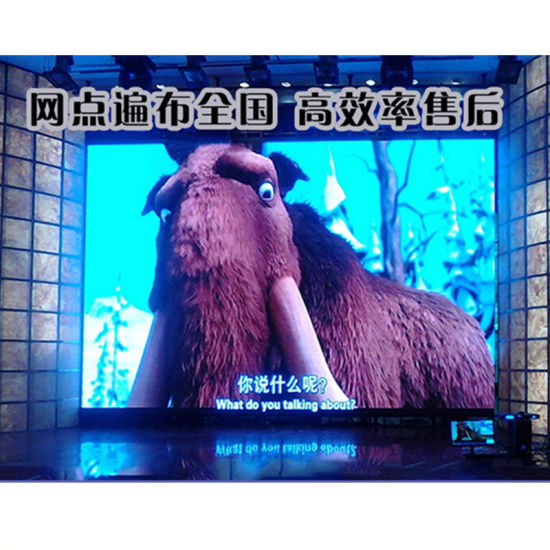 P5 Indoor Stage LED Display Screen/ LED Display pictures & photos