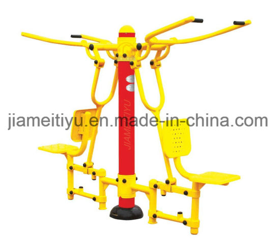 Playground Equipment-Pull Chairs (XD-04) pictures & photos