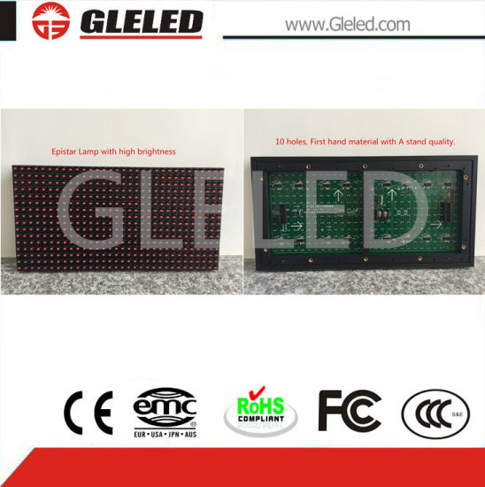 Hot Selling High Quality Waterproof High Brightness P10 Advertising LED Screen Display Outdoor Single Color pictures & photos