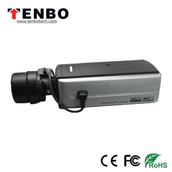 2.1MP HD Starlight Security CCTV Box IP Camera