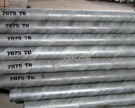 6063 aluminium round tube pictures & photos