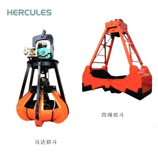 High Productivity Four Cable Clamshell Grab for Crane pictures & photos