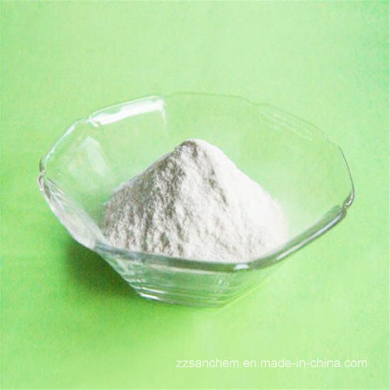 High Quality Food Grade Sodium Carboxyl Methyl Cellulose CMC