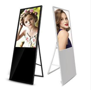 Standing Network Ad Player Digital Poster Advertising Players Folding LCD Display