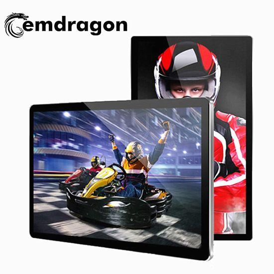 China LCD Advertising Player 70 Inch Photo Printer