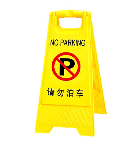 photograph relating to Wet Floor Signs Printable named China Printable Soaked Surface Indicator Warning Signal Board Danger