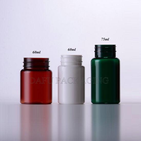 Plastic Packaging Pet Medical Plastic Vial with Plastic Caps