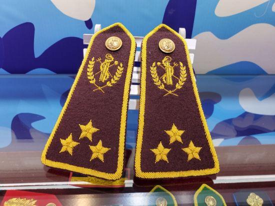 Custom Royal Army Uniform Shoulder Boards / Navy Rank Epaulettes / Pilot Epaulette Shoulder Board