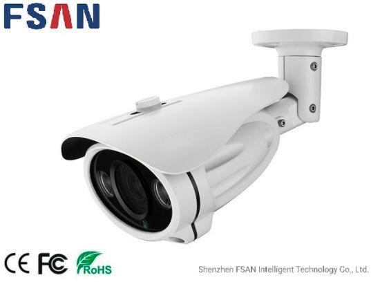 Fsan 2MP IR Infrared Waterproof HD Network Surveillance Metal Bullet IP Camera