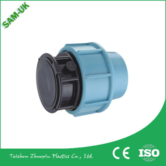 Free Sample Company Names PP PE Drip Irrigation Fitting Made